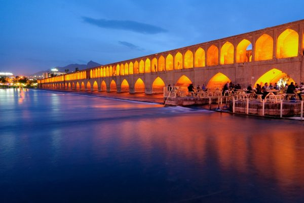 2978030-iran-isfahan___mixed-wallpapers