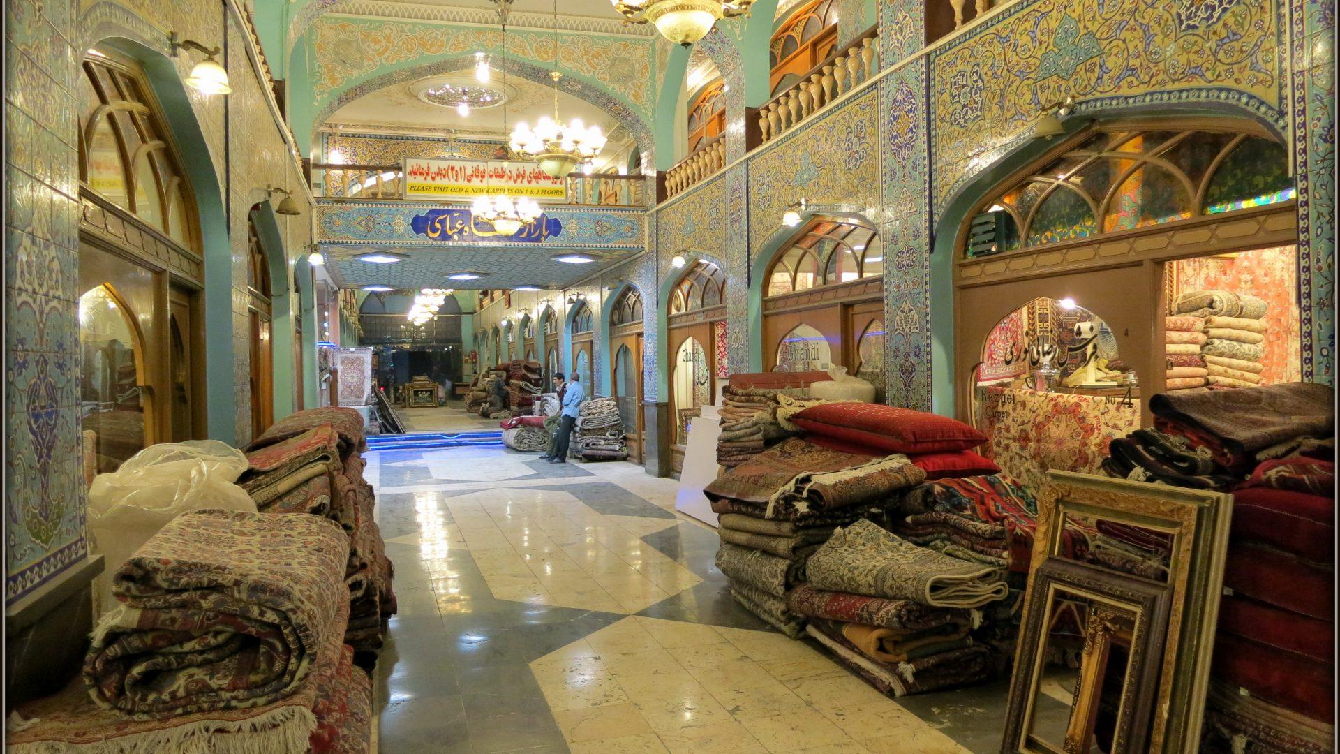 Tehrans Grand Bazaar tapete